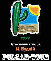 Туристична агенція Пульсар-Тур, м. Рівне